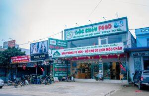 moc chau food 5 300x194 - Review Mộc Châu tất tần tật | Blog chia sẻ kinh nghiệm du lịch Mộc Châu
